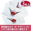 画像2: ドラキュラ柄マスク 3層不織布マスク 個別包装3枚パック【送料無料】 (2)