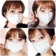 画像7: 小さめマスク 不織布3層 PM2.5対応 PFE99%以上【個別包装】白〔5枚入〕【送料無料】 (7)