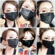 画像9: メガネが曇らない黒マスク 男女兼用 貼りなおしOK PFE99%以上 不織布マスク【5枚入】【送料無料】 (9)
