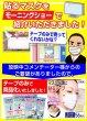 画像10: マスクを顔に貼るテープ 肌に優しい日本製テープ採用 貼りなおしOK 1シート56枚入【送料無料】 (10)