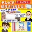 画像7: 貼るマスク ひもなしで耳が痛くならない PFE99%以上【20枚入】【送料無料】 (7)